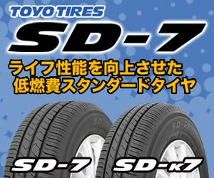 SD7,SD-7,SDK7