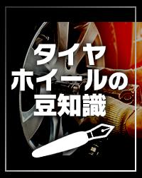 ブログインデックスロゴ
